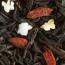 Thé noir GRANOLA D'HIVER (sachet de 100 grammes)